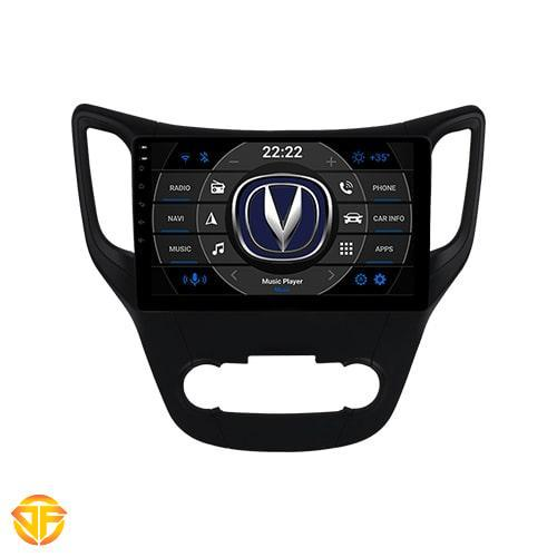 Car 11 inches Android Multi Media for changan cs35-1-min