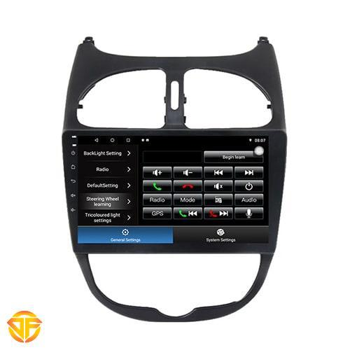 Car 9 inches Android Multi Media for Peugeot 206-4-min