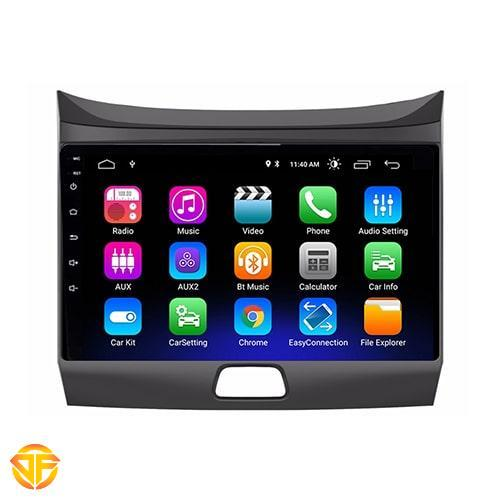 Car 9 inches Android Multi Media for besturn b50-1-min