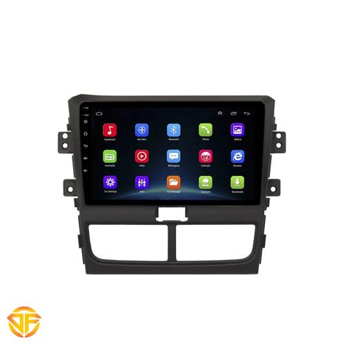 Car 9 inches Android Multi Media for faw besturn b30-11-min