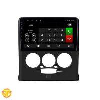 Car 9 inches Android Multi Media for saipa pride-2-min