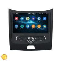 car 7inches multimedia for faw besturn b50-1-min