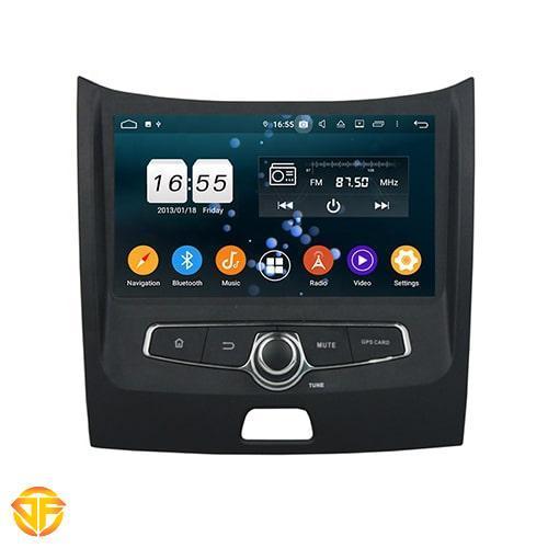 car 7inches multimedia for faw besturn b50-2-min