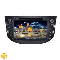 car multimedia 7inches for lifan x60-1