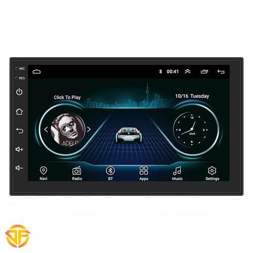 car multimedia 7 inch universal-min
